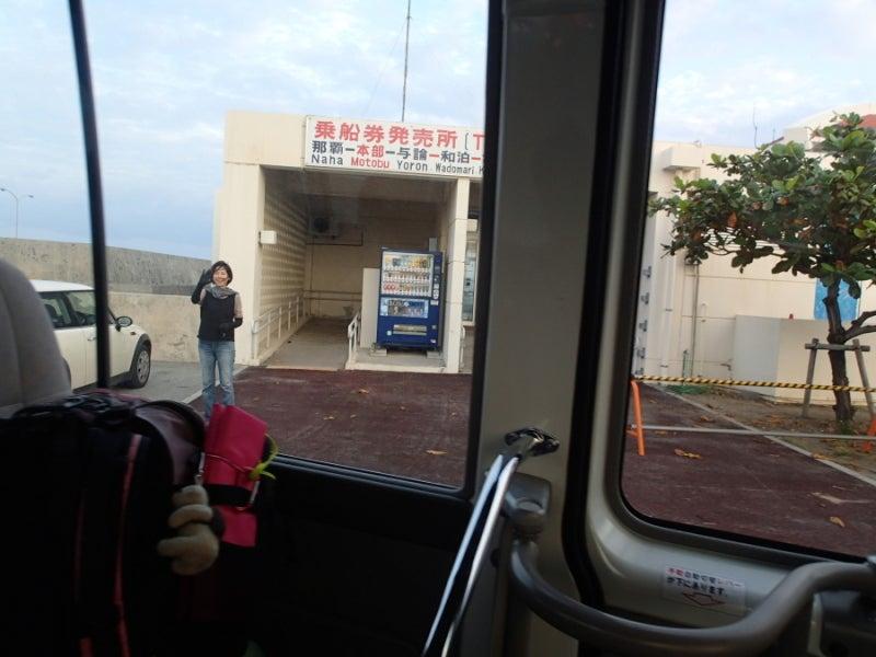 歩き人ふみの徒歩世界旅行 日本・台湾編-キムママ