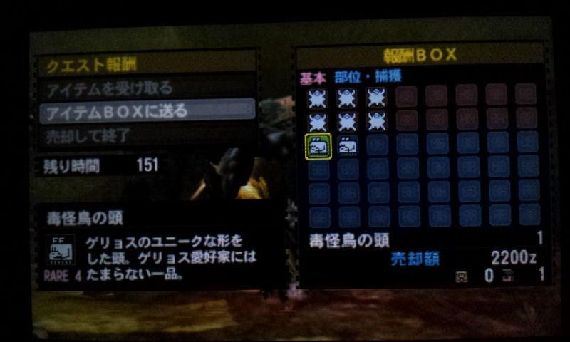狂 走 エキス mhxx ダブルクロスでの効率の良い狂走エキス集め【MHXX】(攻略)