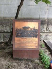 シネマと書店とライブハウス ~ 映画と本と音楽と ~-旧日本銀行広島支店