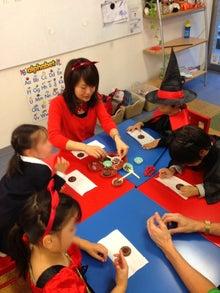 $子供英語教室 Apprez Academy のブログ