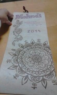 TAKAKO/Mehndi artのブログ-131029_1706~001.jpg