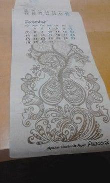 TAKAKO/Mehndi artのブログ-131029_1707~002.jpg