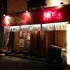 豚とろラーメン / 鹿児島ラーメン豚とろ 本店の画像