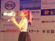 MINAKO's blog-ushiku-03