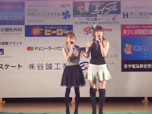 MINAKO's blog-ushiku-01
