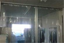 不燃透明シートのカーテンのご紹介