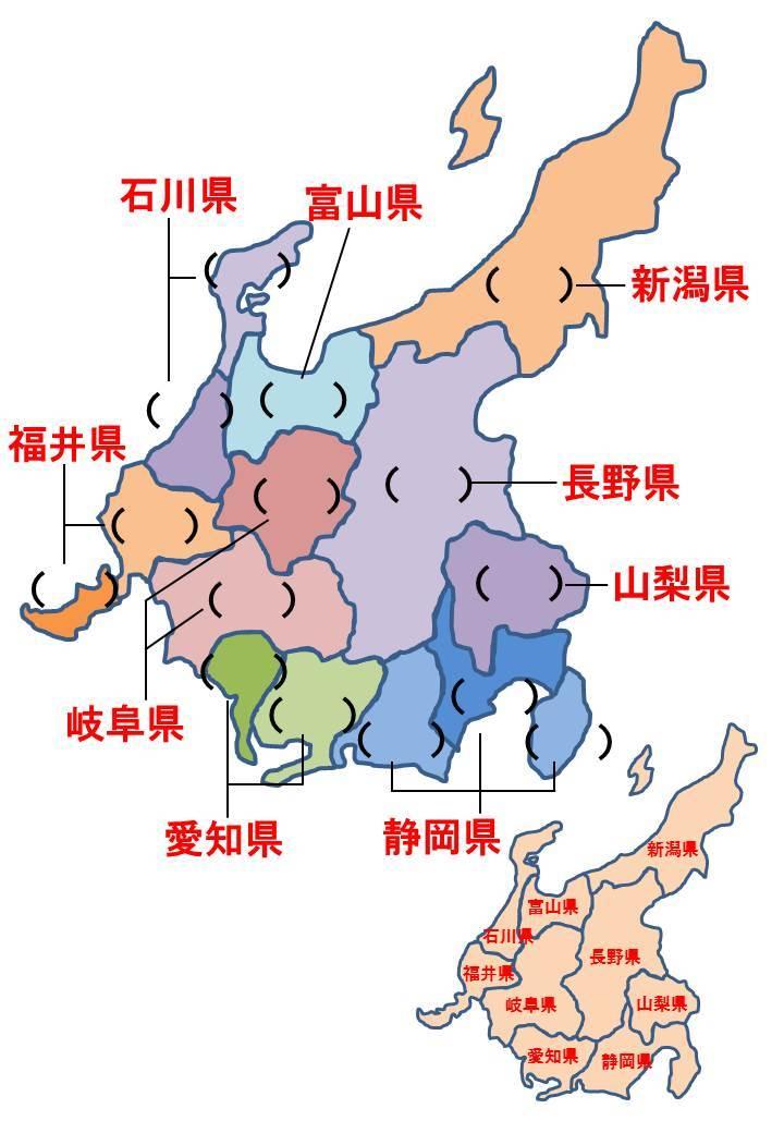 旧国名を覚える 中部地方編 中学受験 地理 まきむく通信 どうでもいいこと書いています