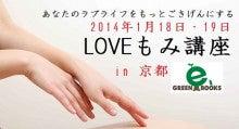 $LOVE&COMMUNICATION!