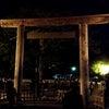 伊勢路参拝の旅その6「20年に1度の大神嘗祭」の画像
