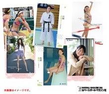 MINT横浜店のブログ