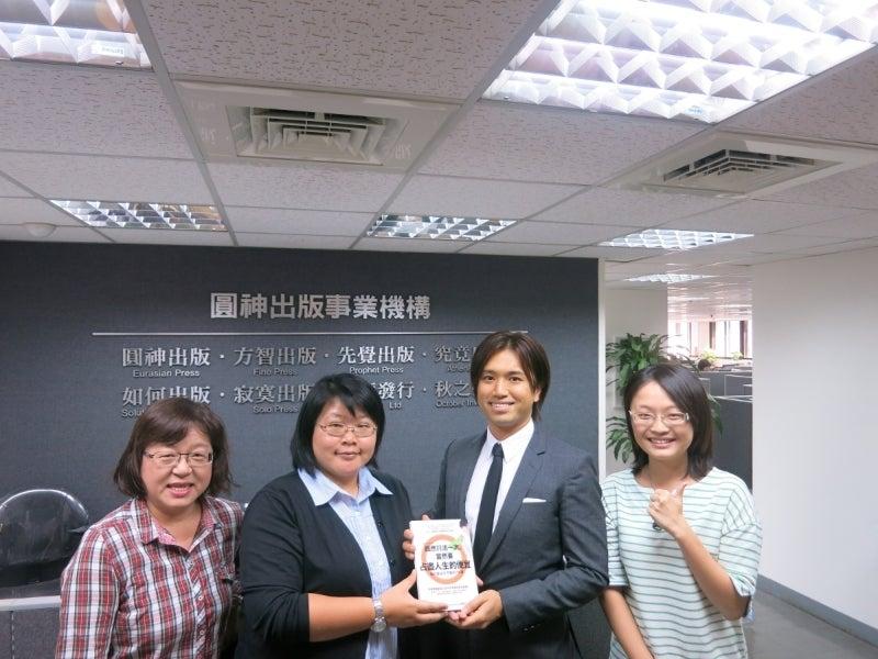 世界を旅する年収1億円ブロガー 川島和正オフィシャルブログ Powered by Ameba-台湾3-6