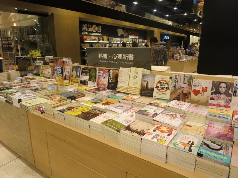 世界を旅する年収1億円ブロガー 川島和正オフィシャルブログ Powered by Ameba-台湾4-7