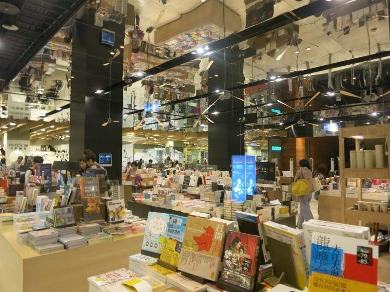 世界を旅する年収1億円ブロガー 川島和正オフィシャルブログ Powered by Ameba-台湾4-9