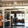第3回奥会津バスの旅…