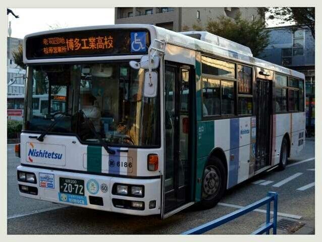 西鉄バス 6186 西鉄大橋駅→博多工業高校 | 元添乗員がお勧め ...