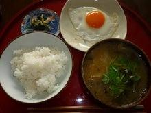 おいでメッセ柳川 スタッフのブログ-昼定食