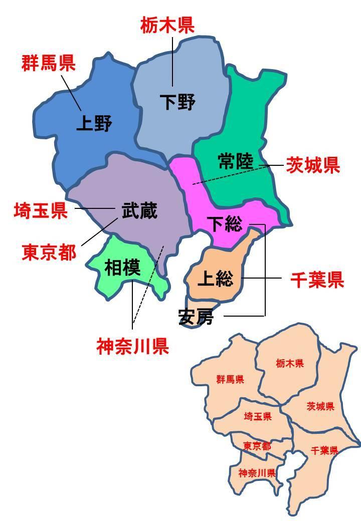 日本 日本地図 県名入り : 中学受験に、日本の旧国名を ...