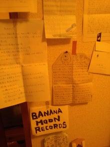 太陽族花男のオフィシャルブログ「太陽族★花男のはなたれ日記」powered byアメブロ-IMG03573.jpg