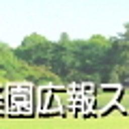 画像 Navi 行政・観光・自然・歴史・文化 の記事より 11つ目
