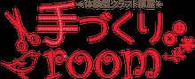 $☆グラスアート&パッチワーク☆ ハンドクラフト Evergreen