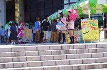 イベントお祭り大好き「るぅ」のブログ
