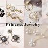 (⋈・◡・)✰Princess Jewelry (⁎⚈᷀᷁ᴗ⚈᷀᷁⁎) の画像