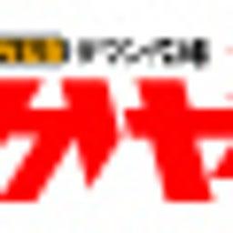 画像 Navi 生活・交通・新聞社・放送局 の記事より 5つ目