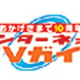 画像 Navi 生活・交通・新聞社・放送局 の記事より 17つ目