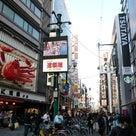 大阪パワースポットの旅(住吉大社&食い倒れ)の記事より