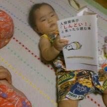 本を読むベイビー