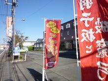 内山家具 スタッフブログ-20131101aa