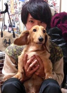 桜田通オフィシャルブログ「DORI BLOG」by Ameba-attachment00.jpg