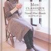 【子ども店長】2013年冬物 新作紹介「Tweed Mini Blanket」の画像