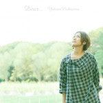 $中嶋ユキノ オフィシャルブログ Powered by Ameba
