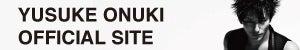 YUSUKE ONUKI staff Blog