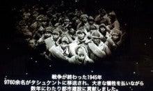 「不動産投資と旅」現役大家さん、現役投資家の生の声を聞かせます。-日本人抑留者 ウズベキスタンのナヴォイ劇場