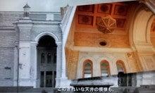 「不動産投資と旅」現役大家さん、現役投資家の生の声を聞かせます。-彫刻 ウズベキスタンのナヴォイ劇場