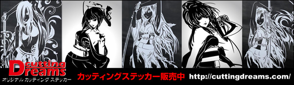 $和風イラスト(日本刀・着物・和服・セクシーガールズ・美人画・美少女画)制作-和風イラストカッティングステッカー販売中