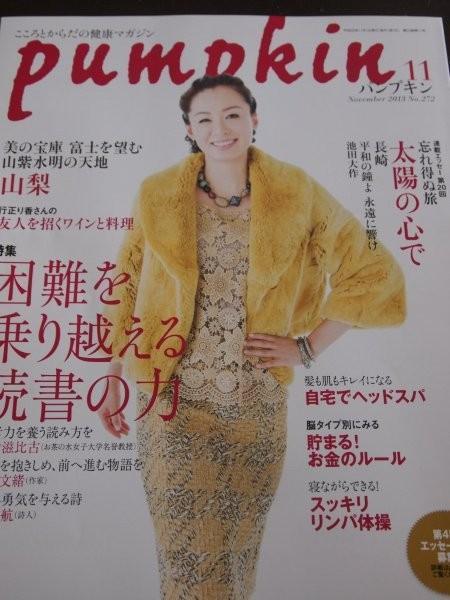 美肌・美髪のスペシャリスト AKIのスキンケアビューティー-P1015078.jpg