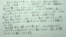 深爪矯正・爪のトラブル専門ネイルサロンリファーレ~Rifare~東京ネイルクール