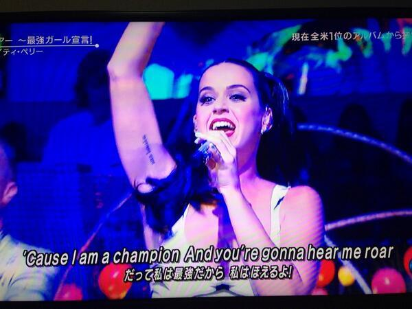 Katy perry california gurls compilation - 3 part 4