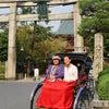 人力車で京都散歩の旅の画像