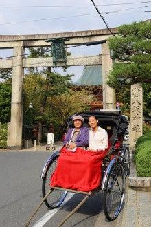 京都散歩の旅-人力車で京都散歩の旅
