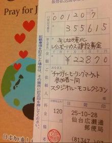 仙台レンタルスタジオ・サロン&レンタルボックス【Studio LUMO  Collection】