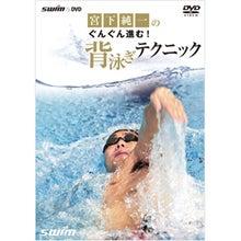 宮下純一オフィシャルブログ「JUNICHI MIYASHITA」Powered by Ameba