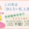 京都四条烏丸スタジオからのお知らせ!CHANGE上映会&マグネティック瞑想体験会の画像