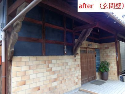 体に優しく 居心地の良いお部屋に。珪藻土・漆喰で塗り壁施工&塗り替え-黒漆喰塗り