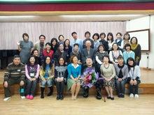 亀渕友香オフィシャルブログ 「発声力。」