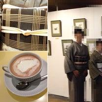 2013年~2018年、11月に着た着物の記事に添付されている画像