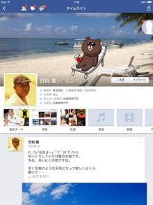 Facebook画像iPad縦
